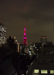 Tokyo tower pink Global Illumination
